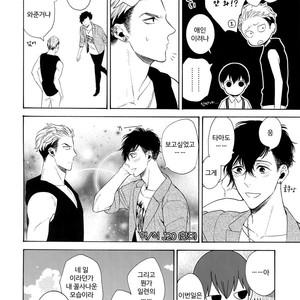 [Marshmallow Kyoudan (Tenkawa Ai)] Uruwashi no Tinker Bell 7 [kr] – Gay Comics image 071