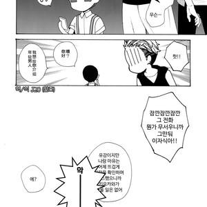 [Marshmallow Kyoudan (Tenkawa Ai)] Uruwashi no Tinker Bell 7 [kr] – Gay Comics image 073