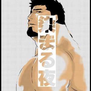 [Sorairo Panda (Yamome)] Tainted Night [JP] – Gay Comics