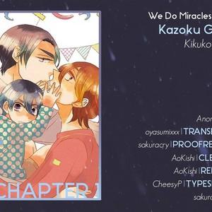 [KIKUYA Kikuko] Kazoku Gokko (update c.5.5) [Eng] – Gay Comics