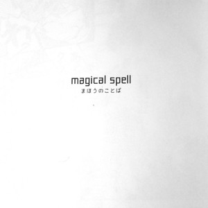 [Kisa] Magical Spell – Boku no Hero Academia dj [Eng] – Gay Comics