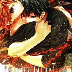 [Zeroshiki/ Kabosu] Haikyuu!! dj – Primary target -kouhen- [Eng] – Gay Comics