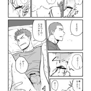 [Nakamuratakumi (kemukemuke)] Shiri wa Zettai Muridatte!! [JP] – Gay Comics image 011