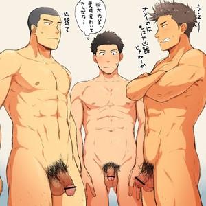 [Nakamuratakumi (kemukemuke)] Shiri wa Zettai Muridatte!! [JP] – Gay Comics image 018