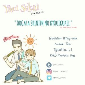 [HARUYAMA Hibiko] Oogata Shinjin no Kyouikukei (update c.2) [Eng] – Gay Yaoi