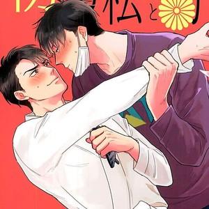 [Sakamichigurui] Hatsumono matsu to kiku – Osomatsu-san dj [JP] – Gay Comics