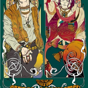 [Biliken (Kyu Shioji)] One Piece dj – Still Waters Run Deep [kr] – Gay Comics