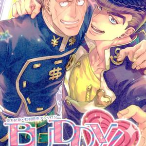 Buddy! Me and my love – Jojo dj [JP] – Gay Comics