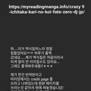 [Crazy9 (Ichitaka)] Kari Some no Koi – Fate/ Zero dj [kr] – Gay Comics