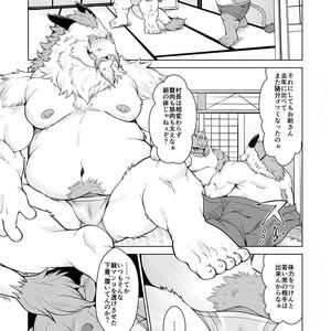 [Bear Tail (Chobikuma) Ryuu no takarashu [JP] – Gay Comics image 005
