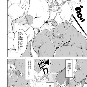 [Bear Tail (Chobikuma) Ryuu no takarashu [JP] – Gay Comics image 006