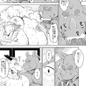 [Bear Tail (Chobikuma) Ryuu no takarashu [JP] – Gay Comics image 013