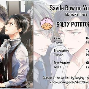 [Inose] Savile Row no Yuuwaku [Eng] – Gay Yaoi
