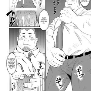 [Bear Tail (Chobikuma)] KEMONO Company [Eng] – Gay Comics image 018