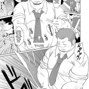 [Bear Tail (Chobikuma)] KEMONO Company [Eng] – Gay Comics image 019