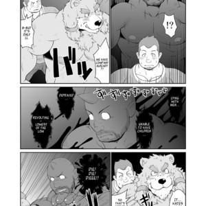 [Bear Tail (Chobikuma)] KEMONO Company [Eng] – Gay Comics image 024