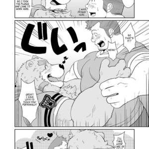 [Bear Tail (Chobikuma)] KEMONO Company [Eng] – Gay Comics image 032