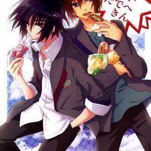 [sachi-machi (Shiina Ayumi)] Taihen Yoku Dekimashita – Gundam Seed Destiny dj [JP] – Gay Comics