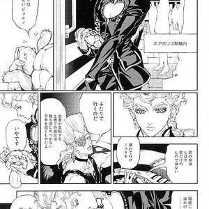 [A domani (Zakiko)] I dreamed a dream – Jojo dj [JP] – Gay Comics image 002