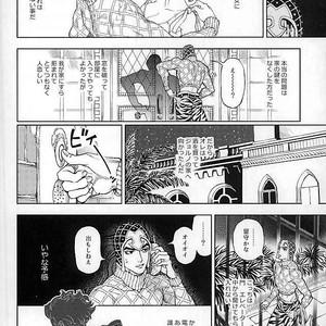 [A domani (Zakiko)] I dreamed a dream – Jojo dj [JP] – Gay Comics image 003