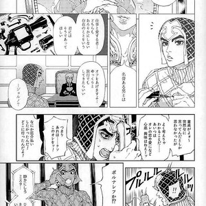 [A domani (Zakiko)] I dreamed a dream – Jojo dj [JP] – Gay Comics image 004
