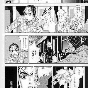 [A domani (Zakiko)] I dreamed a dream – Jojo dj [JP] – Gay Comics image 005