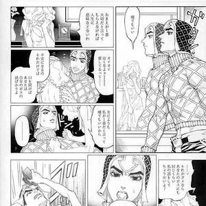 [A domani (Zakiko)] I dreamed a dream – Jojo dj [JP] – Gay Comics image 007