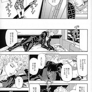 [A domani (Zakiko)] I dreamed a dream – Jojo dj [JP] – Gay Comics image 008