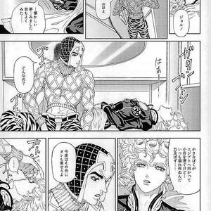 [A domani (Zakiko)] I dreamed a dream – Jojo dj [JP] – Gay Comics image 010
