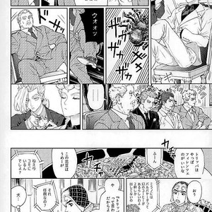[A domani (Zakiko)] I dreamed a dream – Jojo dj [JP] – Gay Comics image 013