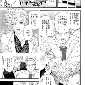 [A domani (Zakiko)] I dreamed a dream – Jojo dj [JP] – Gay Comics image 014