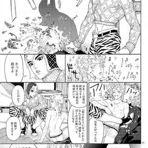 [A domani (Zakiko)] I dreamed a dream – Jojo dj [JP] – Gay Comics image 016
