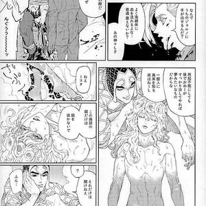 [A domani (Zakiko)] I dreamed a dream – Jojo dj [JP] – Gay Comics image 018