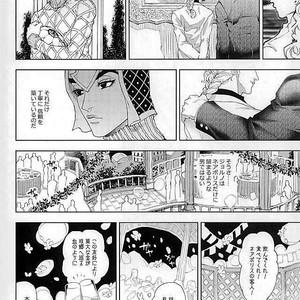 [A domani (Zakiko)] I dreamed a dream – Jojo dj [JP] – Gay Comics image 019