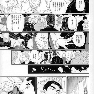 [A domani (Zakiko)] I dreamed a dream – Jojo dj [JP] – Gay Comics image 020