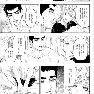 [A domani (Zakiko)] I dreamed a dream – Jojo dj [JP] – Gay Comics image 022