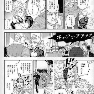 [A domani (Zakiko)] I dreamed a dream – Jojo dj [JP] – Gay Comics image 023