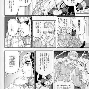 [A domani (Zakiko)] I dreamed a dream – Jojo dj [JP] – Gay Comics image 027