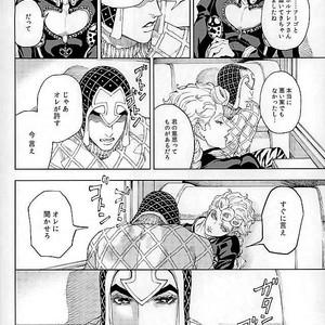 [A domani (Zakiko)] I dreamed a dream – Jojo dj [JP] – Gay Comics image 031