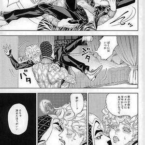 [A domani (Zakiko)] I dreamed a dream – Jojo dj [JP] – Gay Comics image 036