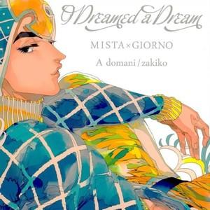 [A domani (Zakiko)] I dreamed a dream – Jojo dj [JP] – Gay Comics image 037