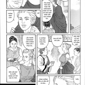 [Tagame Gengoroh] Virtus [vi] – Gay Comics image 054