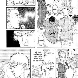 [Tagame Gengoroh] Virtus [vi] – Gay Comics image 073