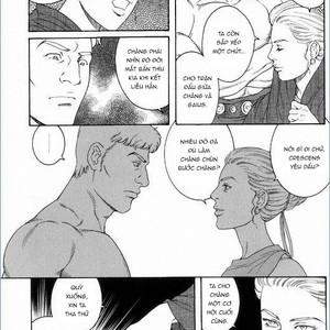 [Tagame Gengoroh] Virtus [vi] – Gay Comics image 094