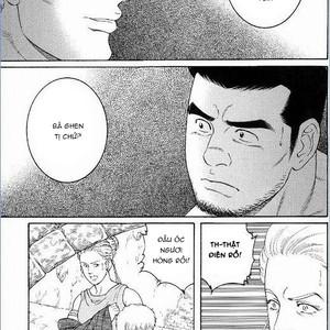 [Tagame Gengoroh] Virtus [vi] – Gay Comics image 097