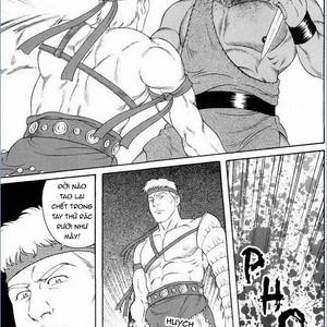 [Tagame Gengoroh] Virtus [vi] – Gay Comics image 105