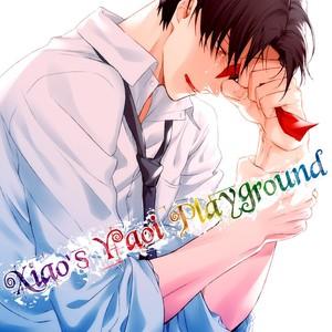 [POCO*POCO] We Dream of That Day – Kuroko no Basuke dj [Eng] – Gay Comics
