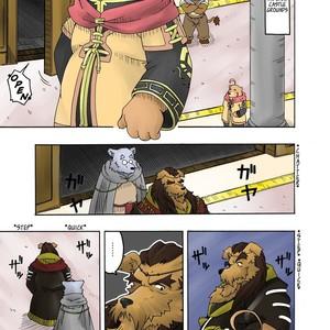 [Bear Tail (Chobikuma)] The Dog & The Bear The Poet Of The Stars & The Partaker Of The Moon 2 [Eng] – Gay Comics image 010