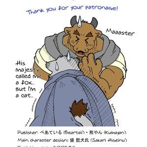 [Bear Tail (Chobikuma)] The Dog & The Bear The Poet Of The Stars & The Partaker Of The Moon 2 [Eng] – Gay Comics image 019