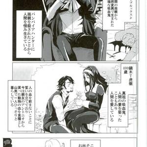 [Bis96g] Tiger & Bunny dj- Love me tender – Tiger & Bunny dj [JP] – Gay Comics image 002
